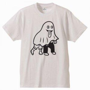 私の世界の見方Tシャツ−おばけ