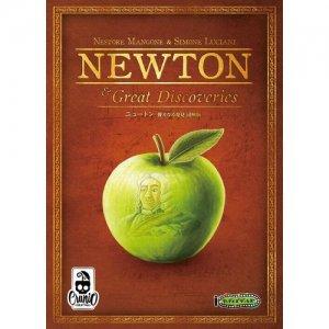 ニュートン 偉大なる発見同梱版 日本語版