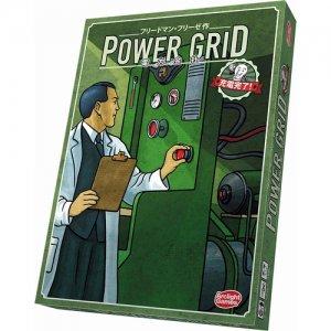 電力会社 充電完了! 完全日本語版