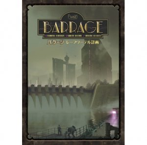 【8月下旬再入荷予約】バラージ:拡張 レーフワーテル計画 日本語版