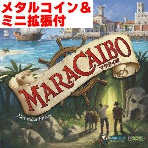 マラカイボ 日本語版(メタルコイン&ミニ拡張付)
