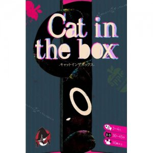 Cat in the box / キャット・イン・ザ・ボックス