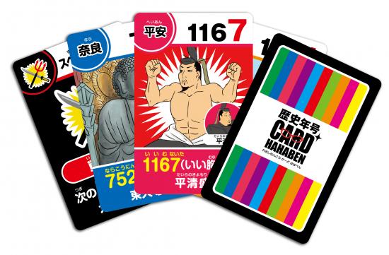 カード ゲーム