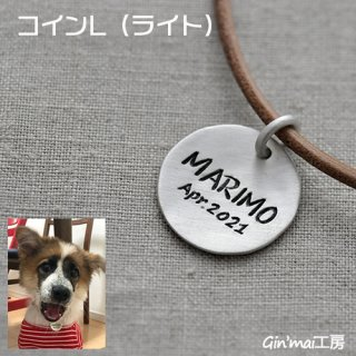 <img class='new_mark_img1' src='https://img.shop-pro.jp/img/new/icons13.gif' style='border:none;display:inline;margin:0px;padding:0px;width:auto;' />コインL(ライト)