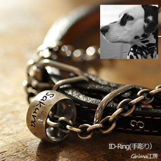 ID-Ring