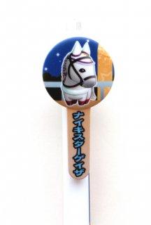 【誘導馬】ナイキスターゲイザ・丸型クリップ付きボールペン