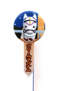 【誘導馬】クリールマグナム・丸型クリップ付きボールペン