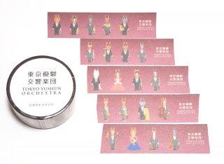 マスキングテープ〈20mm幅〉東京優駿交響楽団(ワインレッド)
