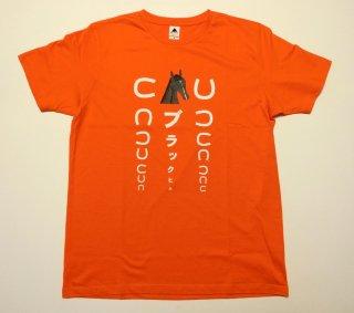 カレンブラックヒル Tシャツ