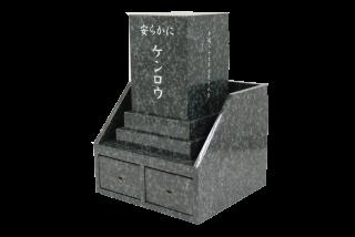 黒御影石はこぼ 五寸タイプ