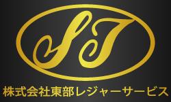 カラオケ機器販売の株式会社東部レジャーサービスWebSHOP