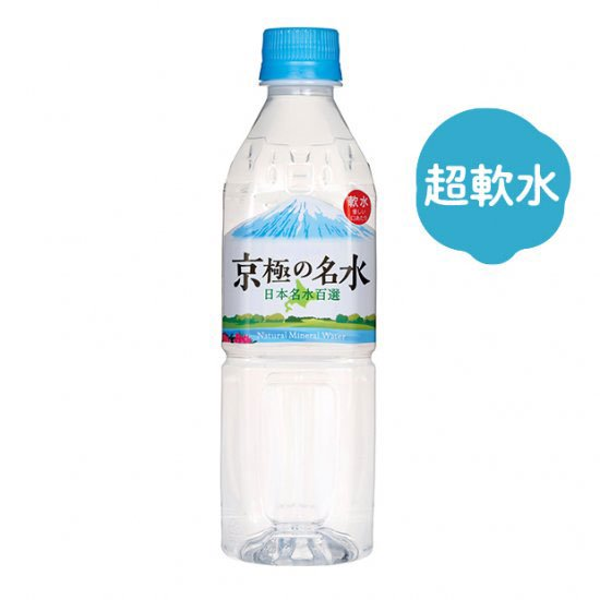 京極の名水 500ml 24本入