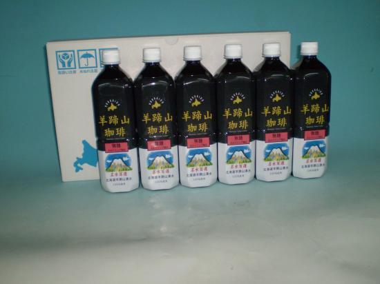 名水羊蹄山珈琲無糖1L×6本セットGIFT-08