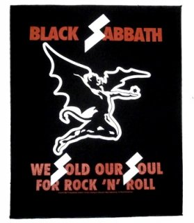 BLACK SABBATH「WE SOLD OUR SOUL」布バックパッチ