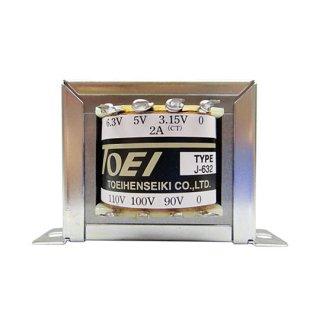 0-90-100-110V:0-3.15-5-6.3V 2A 電源トランス [J-632]