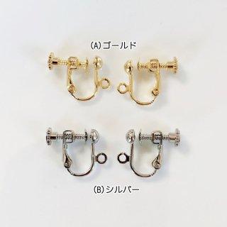 国内メッキ☆4mm玉イヤリング金具・ゴールド(1ペア2個セット)