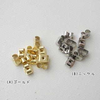 国内メッキ☆ピアスキャッチ(各5ペア10個)