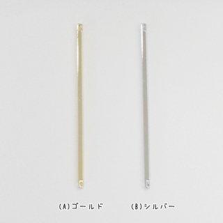 [0431]☆国内メッキ☆ゴールドバー・コネクター(No3・1個)