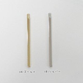 [0053]☆国内メッキ☆ゴールドバー(No6・1個)