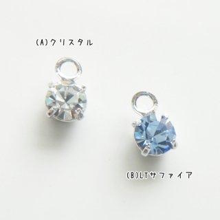 ☆国内メッキ☆小さな可愛いストーンチャーム・ロジウムカラー(各2個)