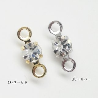 [0019]☆国内メッキ☆可愛いストーンコネクター(各2個)