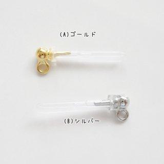 国内メッキ☆樹脂製ピアス金具(各1ペア2個)