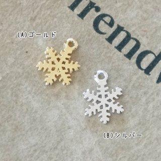 [0427]小さな雪の結晶チャーム(各2個セット)