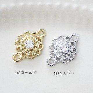 [0013]ストーンがついたお花のコネクター(1個)