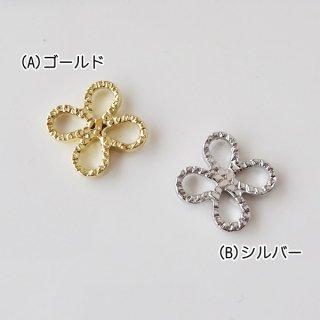国内メッキ☆お花型の可愛いコネクター(各2個)