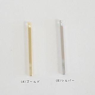 [0639]☆国内メッキ☆ゴールドバー・コネクター(No11・1個)