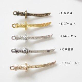[3031]桜柄のリアル日本刀(各1本)