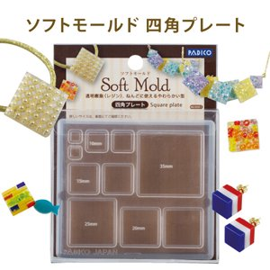 PADICO*ソフトモールド・四角プレート(403051)