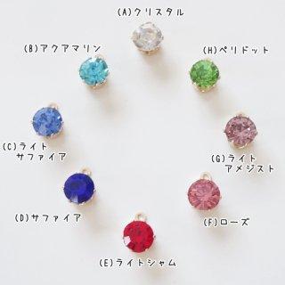 激安☆A級ストーンチャーム(各10個)