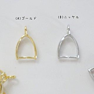 Aカン・シンプル(各3個)
