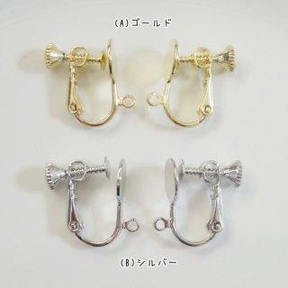 カン付8mm皿イヤリング金具(各1ペア2個)