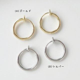 [0031]カンなし13mmフープイヤリング(1ペア2個セット)