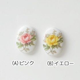 flower cabochon/14x10mm(1個)