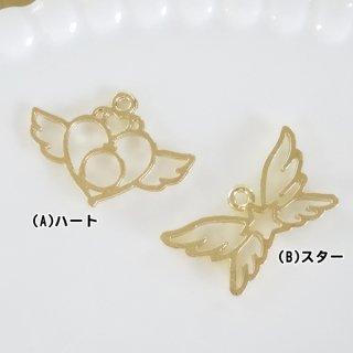[0167]メルヘンな可愛いチャーム(各2個)