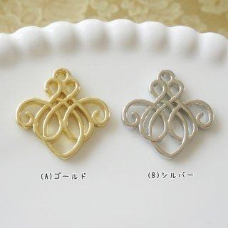 デザインメタルパーツ(各1個)
