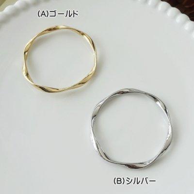 大ぶりメタルリングパーツ(各2個) , アクセサリーパーツ専門店