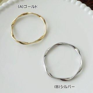 大ぶりメタルリングパーツ(各2個)