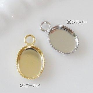 ☆特注☆国内メッキ・8x6mmミール皿(各1個)