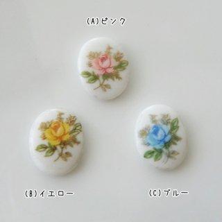 磁器製カボション・10x8mm(各1個)