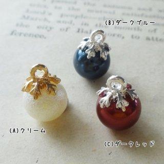 雪の結晶パールチャーム(各2個)