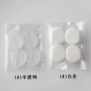 イヤリング金具保護パーツ(2ペア4個セット)