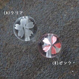 手彫り☆桜の水晶ラウンドビーズ(各1個)