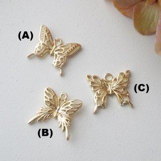 素敵な透かし蝶チャーム(各2個)