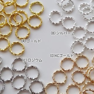 網目のデザインカン・8mm(各20個)