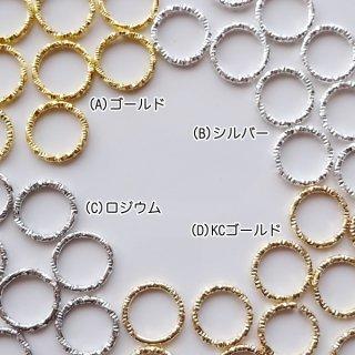 網目のデザインカン・10mm(各20個)