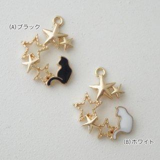 キラキラデザインの猫チャーム(各2個)